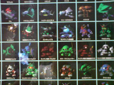 Bandai Ps1 Game G Generation Zero Gundam Posters Rare Ebay