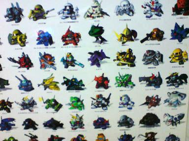 Bandai Ps1 Game G Generation Zero 2 Gundam Posters Rare Ebay